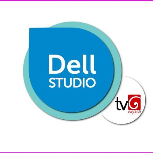 dell studio sunil edirisinghe mp3 songs free download