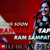 Ranga Bati New Demo Song