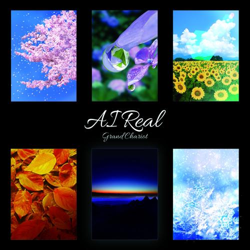"3rd Full Album ""AIReal"" CrossFade-Demo"