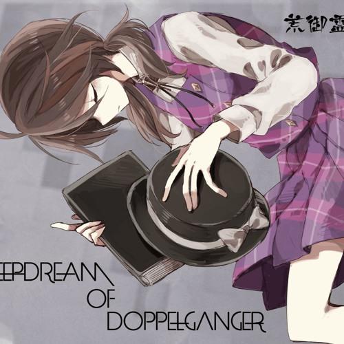 Deepdream of Doppelganger DemoMix