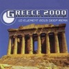 Three Drives - Greece 2000 (10 Element 2015 Deep Remix)