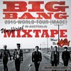DJ DSEEV - Big Bang Mixtape