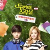 김민재 (Kim Min Jae) X 솔라 (Solar) [Mamamoo] - 별 (Star) [Twenty Again OST] [edited]