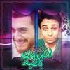 Download اغنية انتي باغيه واحد غناء شندي لسعد مجرد 2015 Mp3