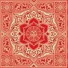 DJG  / Kevin Roldan Ft Ronald El Killa - Quien Te Va A Amar Como Yo / Remix 97 BPM Portada del disco
