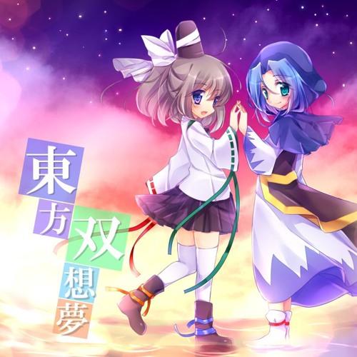 【第二回秋季例大祭】東方双想夢【XFD】