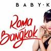 Baby K Feat. Giusy Ferreri - Roma-Bangkok (Loudway & Matara Remix)