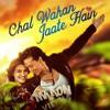 Chal Wahan Jatay Hain mp3
