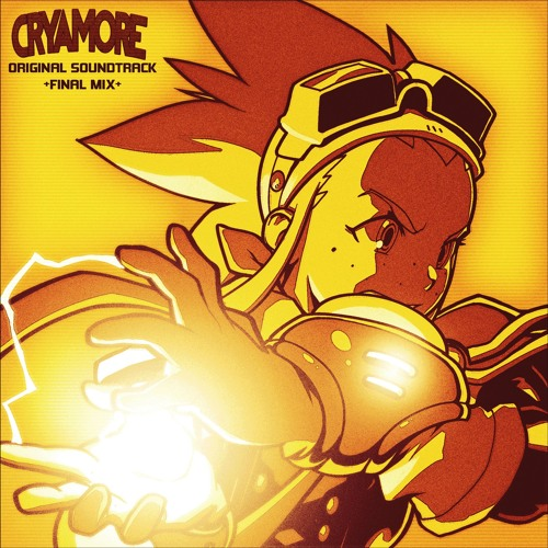 Cryamore (Aivi's Preview Tracks)