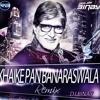 Khaike Paan Banaras Wala Remix - DJ Binay