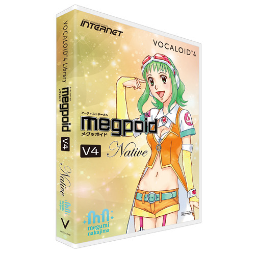 VOCALOID4 Megpoid V4 Native [NativeFat]