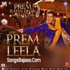 Prem Leela - Aman Trikha, Vineet Singh & Chorus