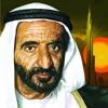 Download نجاح الإمارات-للشيخ محمد بن راشد آل مكتوم حفظه الله ورعاه Mp3