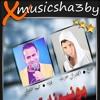 Download اغنية بنبوناية غناء محمود الليثي من فيلم عيال حريفة 2016 توزيع الجنرال عزت Mp3