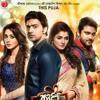 Sudhu Tomari Jonno (Title Song) - Arijit Singh and Shreya Ghoshal-(HeroMaza.mp3