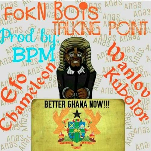 Talking Point(Anas)[Prod by BPM]