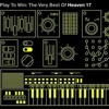 Play To Win - Heaven 17 - Sir Dancelot Vinyl Edit