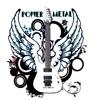 Power Metal - Satu Jiwa (High Quality)