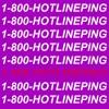 Hotline Ping (Badu x Aubrey x Sam Smith x Disclosure)
