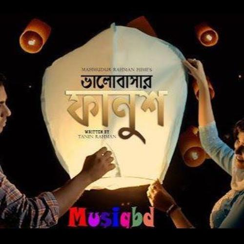 Bhalobashar Fanush - Shopnoghuri Apurba  Sharlin
