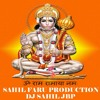 Hanuman Chalisa Jay Seya Ram Hip Hop MIX BY Mr.Dj Sahil Jbp