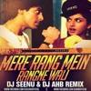 MERE RANG MEIN RANGNE WALI ( REMIX )(DEMO) DJ SEENU KGP AND DJ AHB