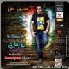 Attan Album Ta Zama Ye Hamayoun Khan