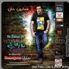 Sta Lewanay Yam (Album Ta Zama Ye Singer Hamyoun Khan)