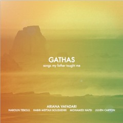 Tale of Innocence - GATHAS
