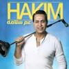 Aam Salama - Hakim - عم سلامة - حكيم