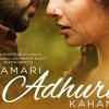 Hamari Adhuri Kahani (Cover) - The Natalie Di Luccio Band(MyMp3Song.Com)