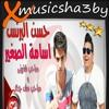 Download 2016 مهرجان صاحب شارينى وصاحب مش جدع فريق شبيك لبيك توزيع ساسو Mp3
