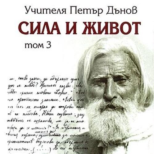 12НБ - В Къщи - 01.09.1918.MP3