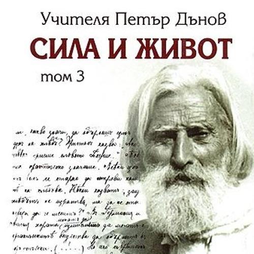 11НБ - Скритият Квас - 25.08.1918.MP3