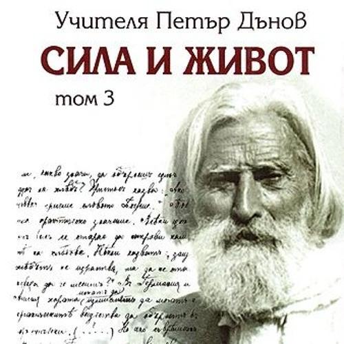 13НБ - Да Го Посрещнат - 08.09.1918.MP3