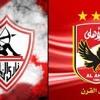 Download ArabHard.CoM .-. !! DevoNet !! Mp3