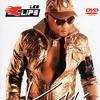Best of Koffi Olomide Dj VTR mix