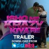 Tu Dua Hai Dua Full AUDIO Song   Ishq Ne Krazy Kiya Re   T   Series