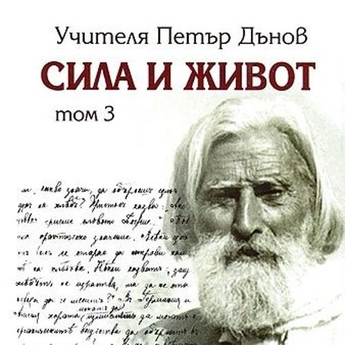 17НБ - Да Се Роди - 06.10.1918.MP3