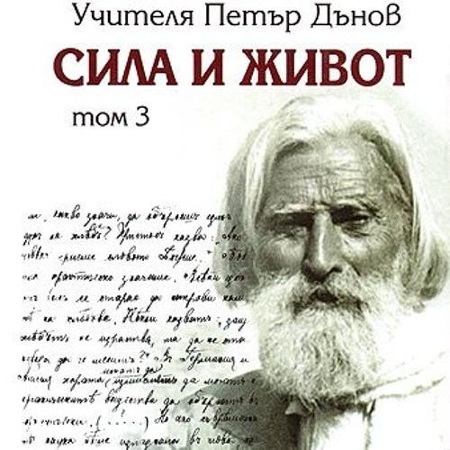 18НБ - Двата Полюса - 13.10.1918.MP3
