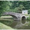 Le Pont(...) > ENSEMBLE