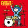 【クロスフェードデモ】PUNK IT!TOUHOU!3 -IOSYS HITS PUNK COVERS-【東方】