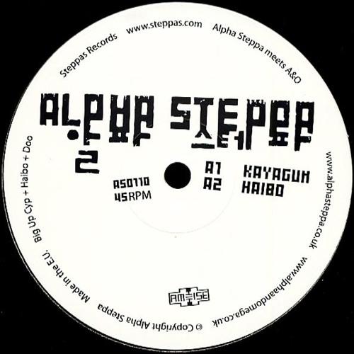 Alpha Steppa - Kayagum (5 Years Mix) *FREE WAV DOWNLOAD*