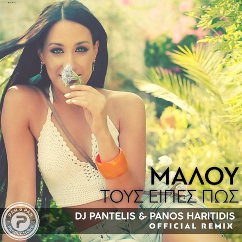 ΜΑΛΟΥ - Τους Είπες Πώς (Dj Pantelis & Panos Haritidis Official Remix)
