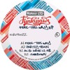A1 - Funkyjaws - Feel This Way
