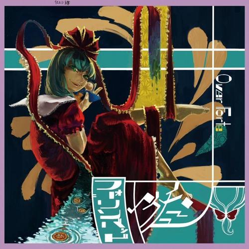 【秋季例大祭】 フォーリンバッドヤクチューンXFD 【東方ロキノンアレンジCD】