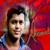 Aj Obelay Bose Theke (Bishana