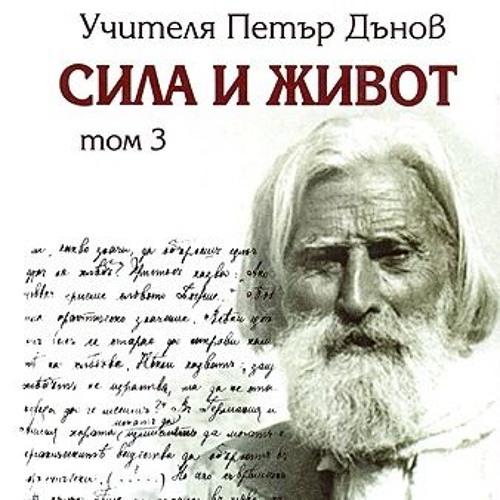 22НБ - Да Наеме Работници - 10.11.1918.MP3
