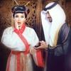 سمو عليه ( كليب ) - حنان رضا - Samo Alaih ( Clip ) - Hanan Redha
