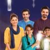 Noor-e-Azal Pepsi Commercial